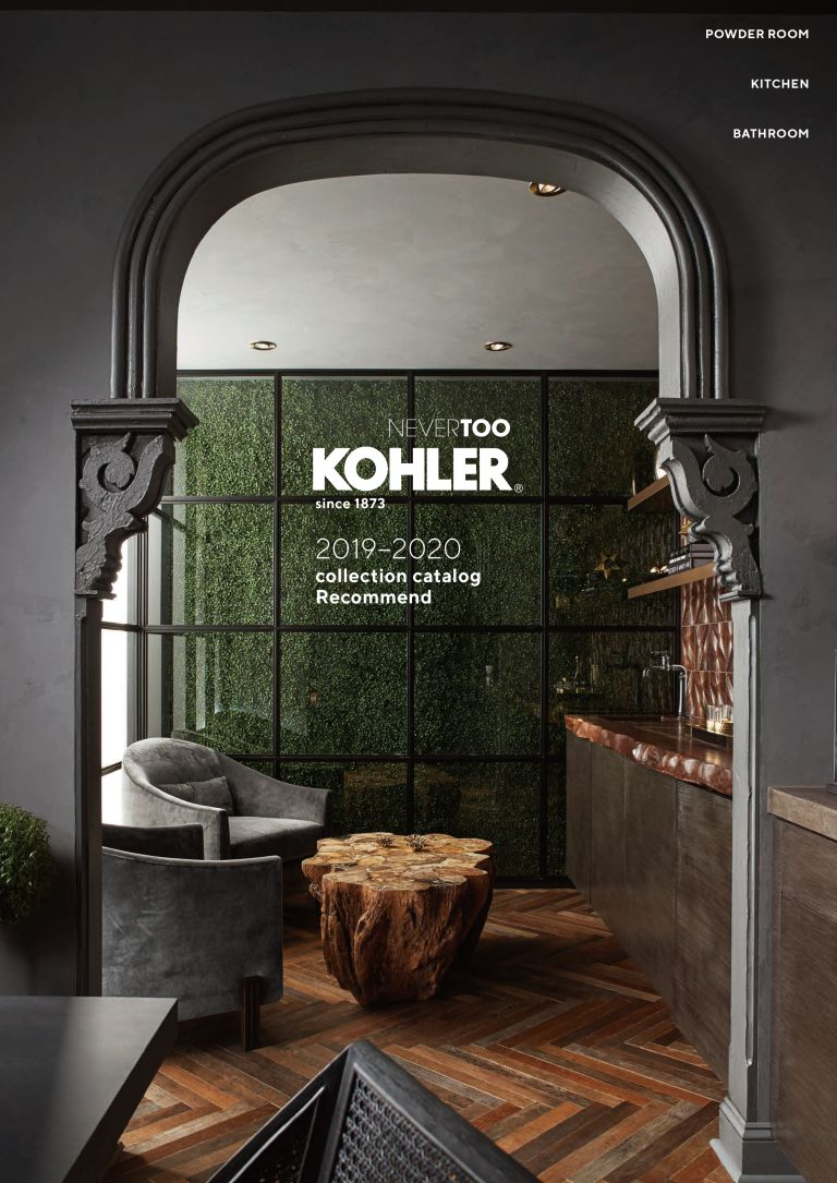 Never Too Kohler / Recommend Japanese Digest Edition Catalog